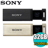 SONY MicroVault 32GB USB3.0 極速隨身碟