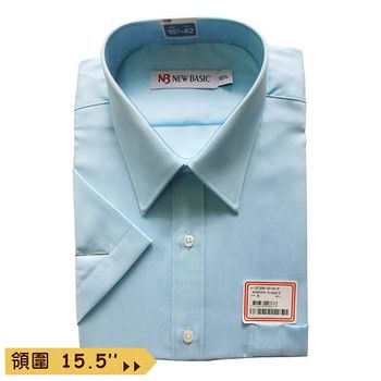 NB雅紳全棉緹花短袖襯衫淺藍15.5