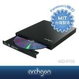 archgon亞齊慷 MD-9105 Cloud 8X 極薄機芯 外接DVD燒錄機 採Panasonic機芯