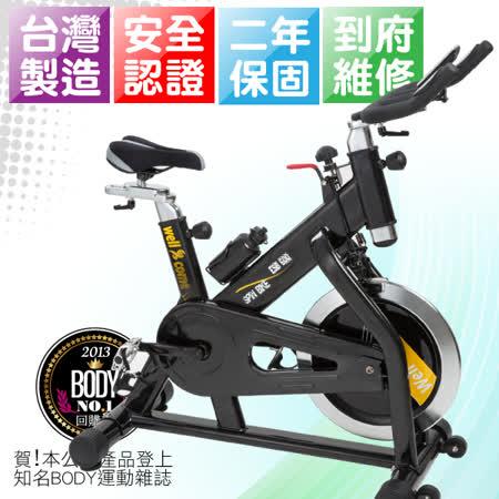 【好吉康Well Come】20KG專業級飛輪健身車SB-600飛輪車 台灣製二年保固 重量級車架 皮帶傳動