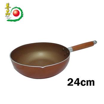 尊品 不沾雪平鍋 可用電磁爐(24cm)