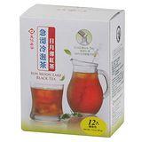 《天仁》急沏冷泡茶日月潭紅茶36g
