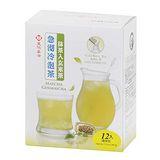 《天仁》急沏冷泡茶抹茶玄米茶36g