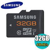 Samsung三星 microSDHC 32GB UHS-1 Class10 記憶卡(讀48M)
