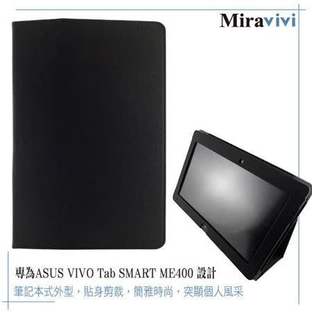 ASUS VivoTab Smart ME400 專用可立式皮套