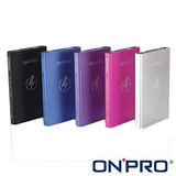 ONPRO MB-OP80 8000mAh 行動電源