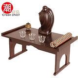 蘭亭折疊萬用桌