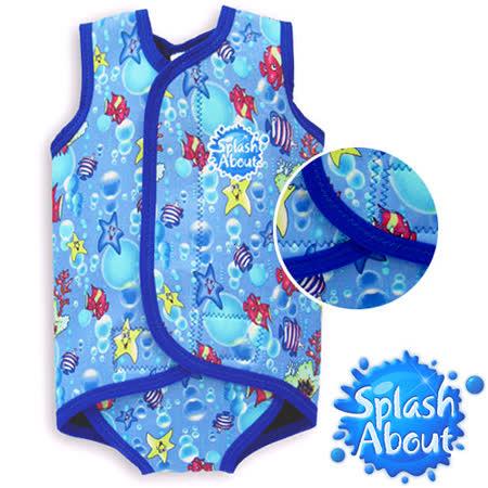 潑寶 Splash About - BabyWrap 包裏式保暖泳衣- 海底世界/寶藍