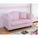 愛的世界粉紅色小沙發