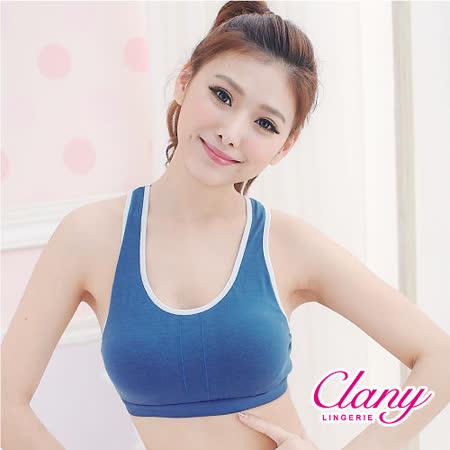 【可蘭霓台灣製 】天然健康素面竹纖M-XL胸衣 閃耀藍 6628-53