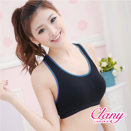 【可蘭霓台灣製】天然健康素面竹纖M-XL胸衣 神秘黑 6628-63