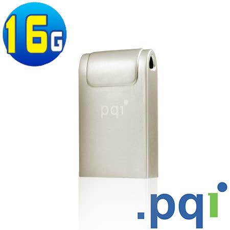 PQI 勁永 i-Neck 16GB USB3.0 精品隨身碟
