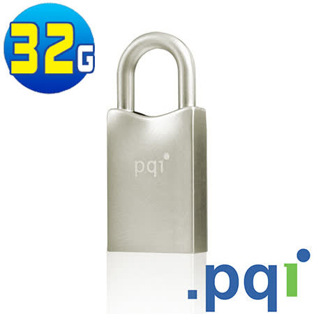 PQI勁永 i-Tiff 32GB USB3.0 迷你微型隨身碟