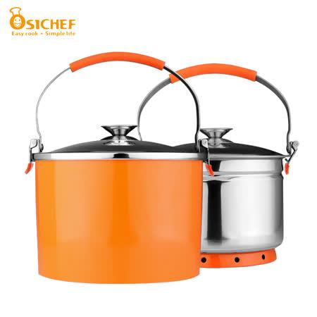 【歐喜廚】OSICHEF 節能煮烤鍋 經典十件組