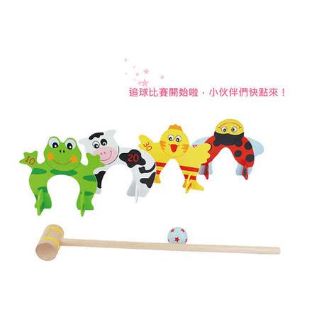 Classic world 客來喜-德國經典木玩 木製槌球遊戲 兒童益智玩具