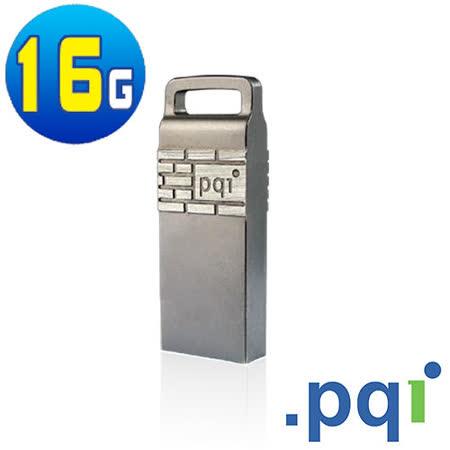 PQI I-Mont 16GB USB3.0 精品高速碟