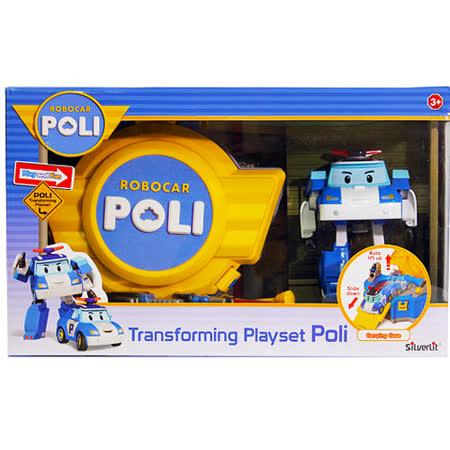 《 POLI 波力 》LED變形波力-手提基地