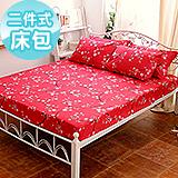 J‧bedtime【京都櫻花祭】單人二件式精梳棉床包+枕套組