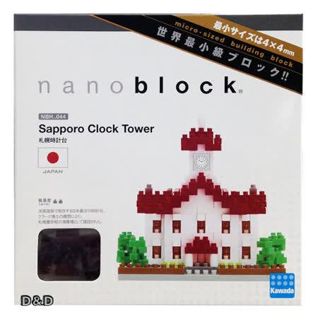 《Nano Block迷你積木》NBH-044札幌鐘塔
