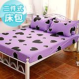 J‧bedtime【幻紫魔力】單人二件式精梳棉床包+枕套組