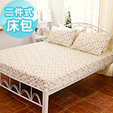 J‧bedtime【莫內的花園-米】單人二件式精梳棉床包+枕套組