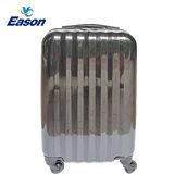 【YC Eason】繽紛鏡面二代拉桿行李箱(24吋-髮絲黑)