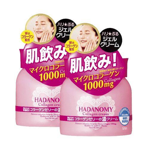 日本SANA莎娜 肌飲膠原濃潤保濕凍膜100g-二入組
