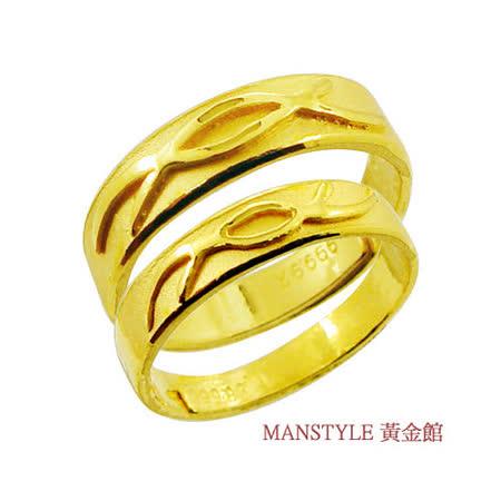 Manstyle 琴瑟和鳴黃金對戒 (約2.29錢)