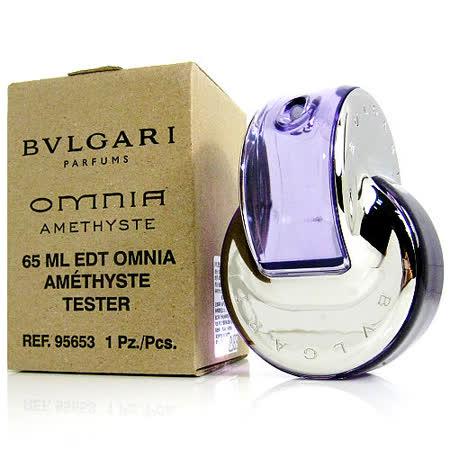 BVLGARI 寶格麗 花舞輕盈 (紫水晶) 淡香水65ml【TESTER】