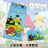 VIVI.ANI-憤怒鳥 ANGRY BIRDS-加大兒童睡袋(家族篇-藍)