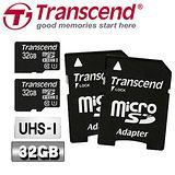 《二入組》Transcend創見 32GB microSDHC Class10 UHS-1 記憶卡(附轉接卡)