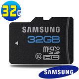 SAMSUNG 32GB microSDHC Class10 極速記憶卡-加送SD轉卡