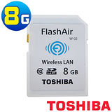 TOSHIBA FlashAir 8GB SDHC Class10 WiFi 記憶卡(平輸) -加送USB3.0讀卡機