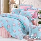 《HOYACASA愛戀峇里》雙人七件式純棉兩用被床罩組