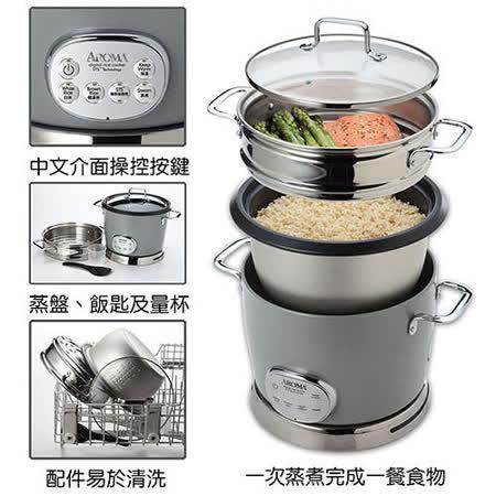 【真心勸敗】gohappy快樂購AROMA 多功能美食機 (ARC-790SD-1NG)有效嗎板橋 遠東