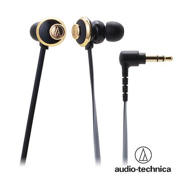 鐵三角 ATH-CKF77 GLAMORCY 重低音耳塞式耳機