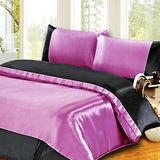 《KOSNEY 情感紫》加大頂級絲緞四件式床包被套組