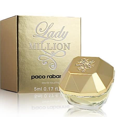 【即期品】Paco Rabanne 百萬女性淡香水小香(5ml)