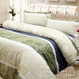 《KOSNEY 綠影時尚》加大精梳棉四件式床包被套組台灣製造