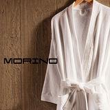 【MORINO】純棉奢華風浴袍