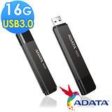 威剛 ADATA 16GB N005 USB3.0 超感 隨身碟