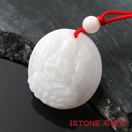 石頭記 護身佛系列-千手觀音白玉項鍊