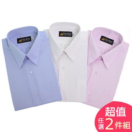 JIA HUEI 長袖柔挺領 CoolBest II 修身剪裁涼感防皺襯衫 [台灣製造][二件組]