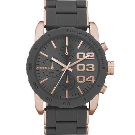 【部落客推薦】gohappy快樂購DIESEL 忍者戰將時尚計時腕錶-灰黑/玫塊金 DZ5307去哪買happy 購物