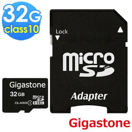 Gigastone microSDHC Class10 32G記憶卡 附轉卡
