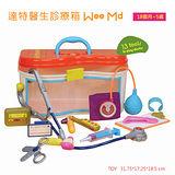 【美國B.Toys感統玩具】達特醫生診療箱