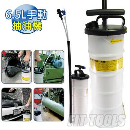 【良匠工具】真空6.5L最新手動抽油機 吸油機 附煞車油管 收納管