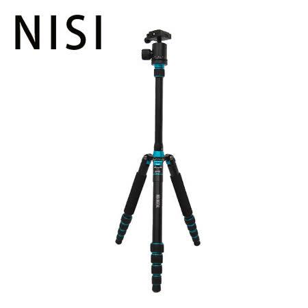 NISI NS-560 五節鋁合金反折式腳架組