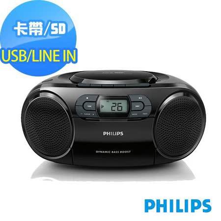 PHILIPS飛利浦手提CD/MP3/USB/卡帶音響(AZ329)