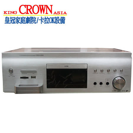 皇冠多媒體6.1聲道/HDMI/卡拉OK擴大機CRHA-8888